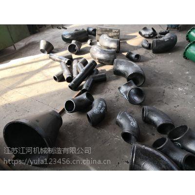 稀土耐磨合金钢管合金耐磨弯头耐磨管道批发价格 江河机械