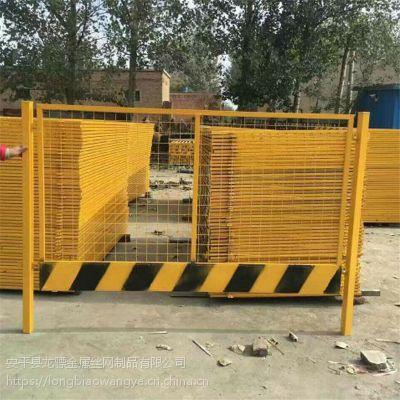 地铁施工防护栏 安全护栏定制 隔离栏杆厂家