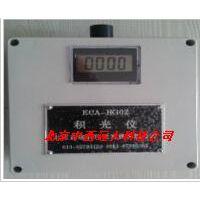 中西(LQS现货)积光仪 型号:KK01-ECA-HJ02库号:M389701