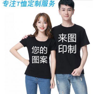 广州广告衫定做-广告衫定做厂家-找佳增佳增棒(优质商家)