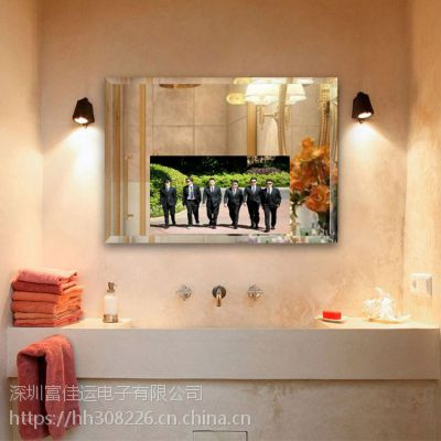 智能魔镜浴室防水镜面电视机