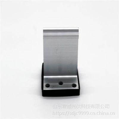 高强度铝合金固定支座