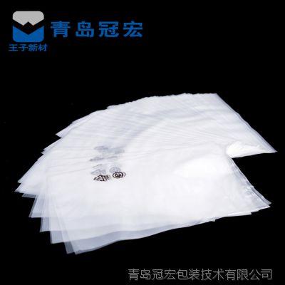 潮州大中小号塑料袋 礼品袋包装袋男女服装手提袋子批发订做