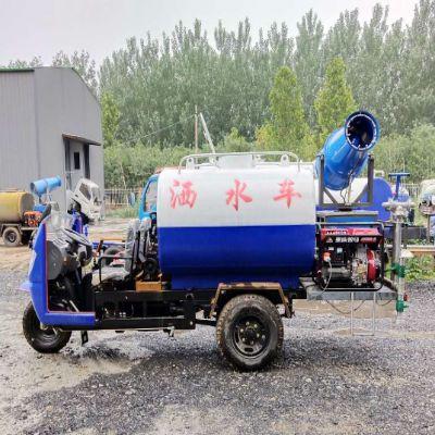 小型高压清洗车 农用三轮洒水车 2立方雾炮抑尘车
