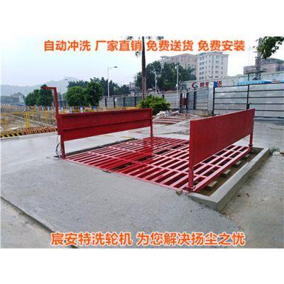 广州黄埔工地洗车台-工地自动洗轮机-花都车辆清洗平台新季度新实惠