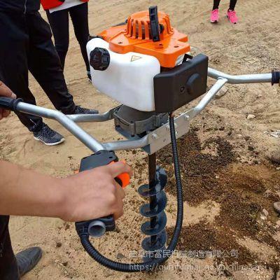 沙地种树打坑机 果树施肥打坑机 富民牌