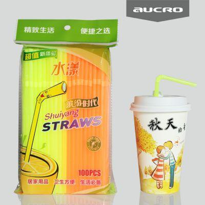澳强家水漾可弯吸管一次性吸管果汁饮料可乐彩色透明黑色21CM奶茶吸管可定制厂家aucro