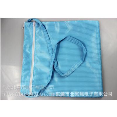 东莞防静电洁净袋专业厂家
