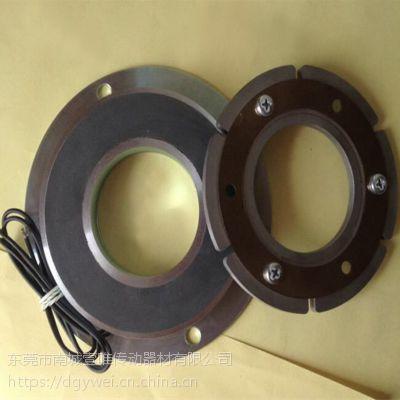 供应三木普利电磁制动器111-08-13N MIKIPULLEY原装供应