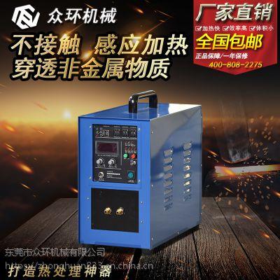 高频退火 高频退火机不锈钢退火的质量稳定ZHGP-15众环