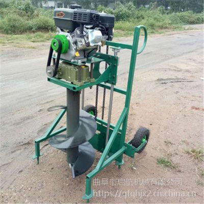 手推小型打坑机厂家 便携式挖坑机 厂家直供手提式挖坑机