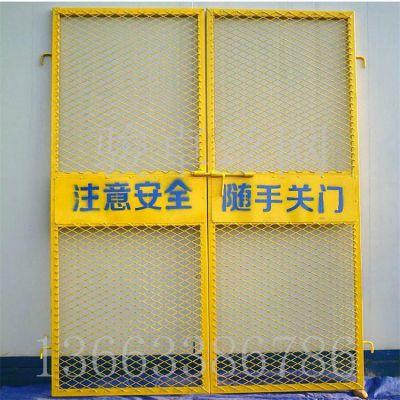 框架防护安全门 烤漆安全井口护栏网 厂家直销警示围栏
