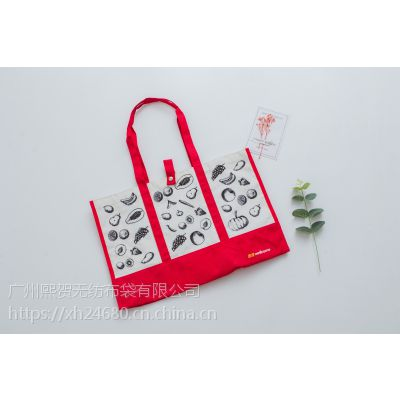牛津布收纳折叠包 环保购物袋 来图定制