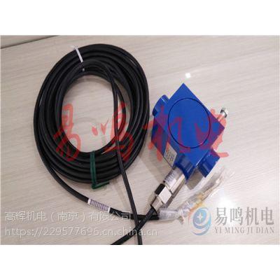 供应原装进口日本JFE压力传感器 HR-2