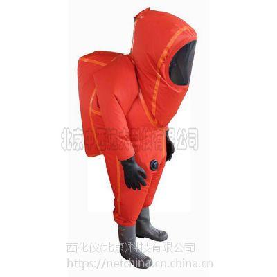 中西 气密型防化服/SF6防护服 型号:UV222-M17216库号:M17216