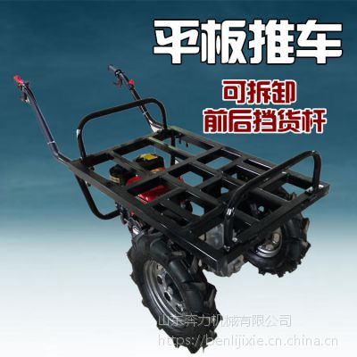 石材加工厂搬运车 加厚钢管材质手推车 奔力SL-BO9