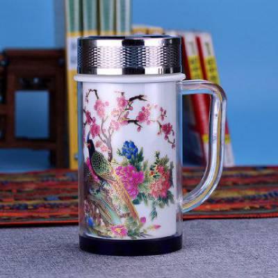 景德镇陶瓷茶杯 双层带手柄全瓷保温杯 商务办公礼品养生题字杯