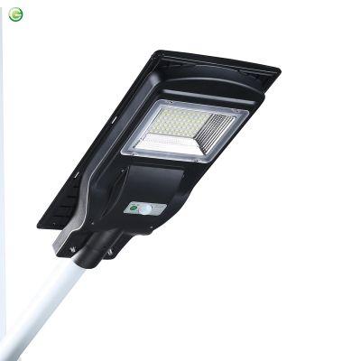 一体化太阳能路灯人体感应灯户外庭院灯led路灯农村道路照明灯