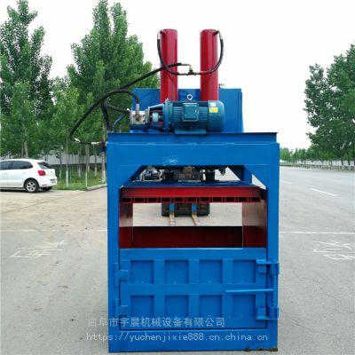 减少空间铁桶压扁机 宇晨铁边角料压块机 尺寸可定做立式液压打包机