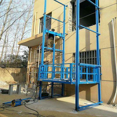 张家界升降货梯厂家 张家界液压升降平台定做厂家