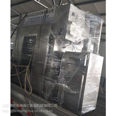 食品机械小型高温烟熏炉 不锈钢电加热食品烟熏炉