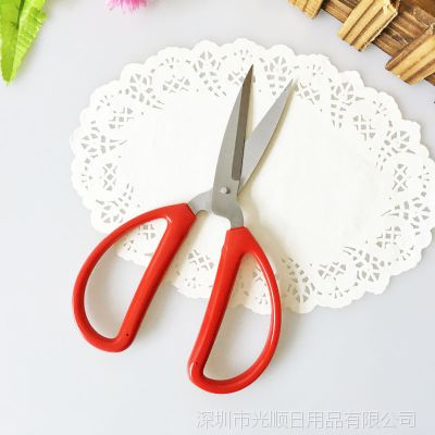 居家日用 欧贝利家用厨房大中小号剪刀 锋利质量好