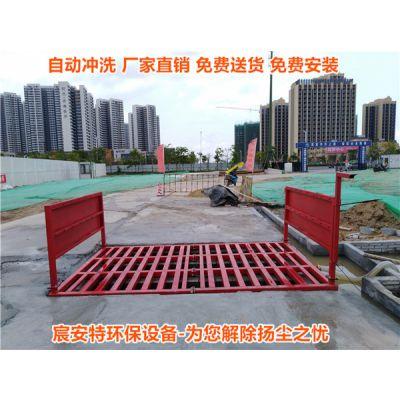 梅州工程洗车机-工地车辆洗轮机-渣土车冲洗台提倡环保