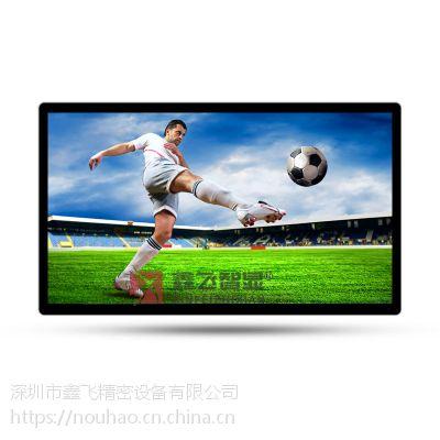 鑫飞XF-GG55D 壁挂液晶广告机连锁店广告播放器