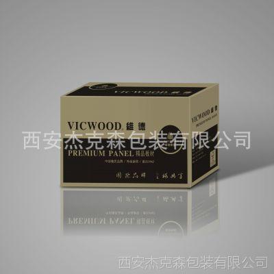 定做包装盒纸盒 机械零件运输包装 三层瓦楞纸箱双色印刷简洁设计