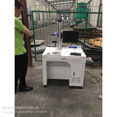 南京市不锈钢二维码激光雕刻机镭射机栖霞区丹阳不锈钢旋转台激光雕刻机镭射机