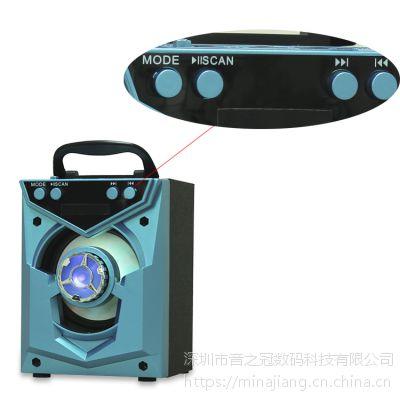 Musiccrown车载无线迷你蓝牙音箱 便携式插卡收音机户外音响 收款音箱