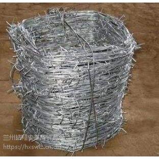 供甘肃刺绳和兰州带刺铁丝网哪家好