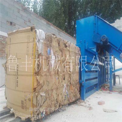 安徽直销卧式纸箱液压打包机厂家