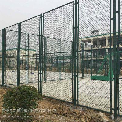 体育场护栏网 篮球场铁丝围栏网 铁丝防护网价格