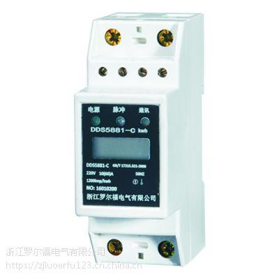 DDSU5881-C型导轨式电能表带485通讯