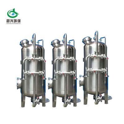 晨兴厂家设计生产活性炭过滤器 适用于北方地区抗冻 手动蝶阀控制