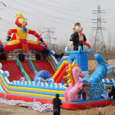 春节新款孙悟空充气大滑梯生意好XY15X8米儿童充气蹦蹦床批发价格