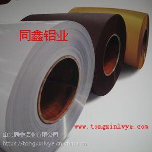供应彩涂铝卷 彩图铝板 彩涂铝卷厂家