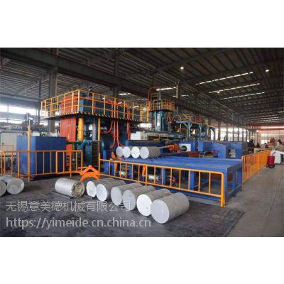 无锡意美德镁铝型材挤压机生产出精度高 质量好的型材