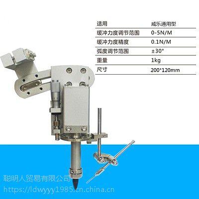 威乐IDS-600夹具 夹咀 自动焊锡夹具手柄固定支架 手柄紧固件