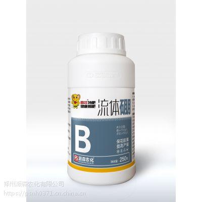 单一微量元素叶面肥糖醇硼厂家 直供