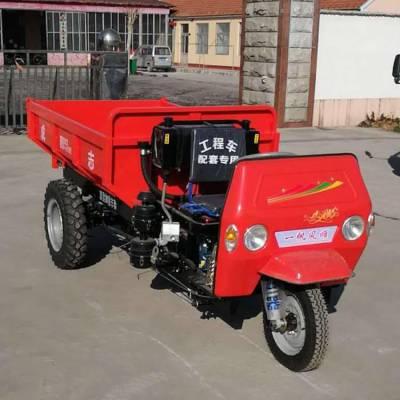 厂家生产18马力工程农用三轮车 载重2吨型翻斗车 农用运粮拉货车
