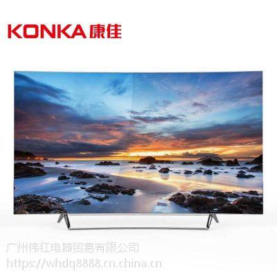 康佳(KONKA)OLED65V91U 4K超高清 OLED HDR内置WIFI 曲面 智能电视
