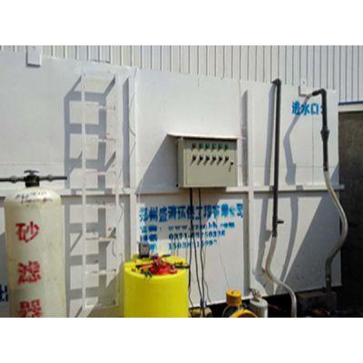 塑料污水处理设备-焦作成套塑料污水处理设备-盛清环保
