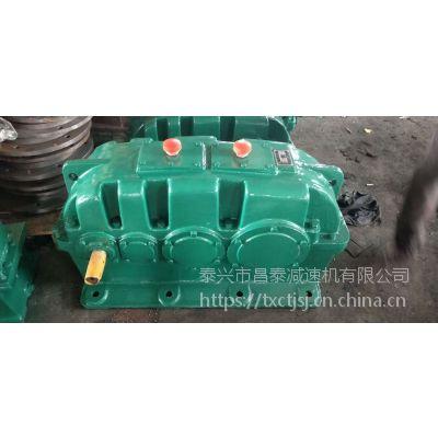 ZSY250-50泰兴减速机现货,成型磨磨齿,精度高