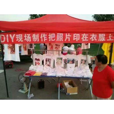 福建DIY情侣亲子装衣服上印照片机器价格/广西XG1照片印到衣服上的机器
