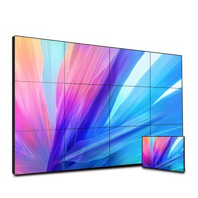 郑州49寸液晶超窄边拼接屏 会议监控拼接电视墙