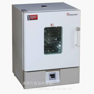 实验烘箱 烤箱 实验室烘干箱 万能厂家直销 正品保障