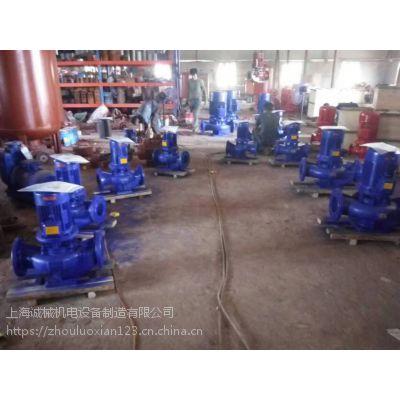 上海厂家管道泵那就好ISG100-200生活供水管道泵/大流量抽水管道离心泵