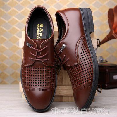 透气尖头夏天鞋子镂空皮鞋男夏季正装男鞋真皮凉鞋男士商务休闲鞋
